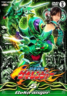 獣拳戦隊ゲキレンジャーの画像 p1_23